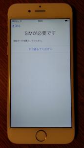 iphone6_007