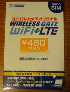 wg001