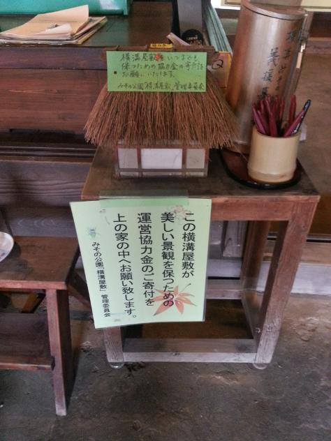 YOKOMIZO010